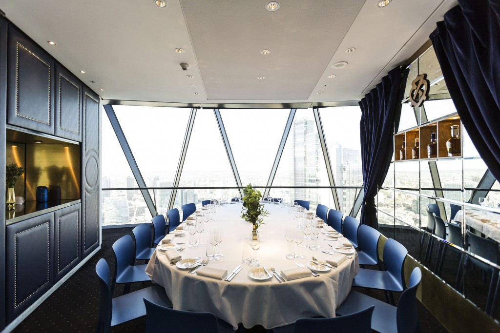 Best private dining rooms in london city from headbox for Best private dining rooms city of london