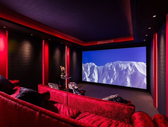 Screening rooms London